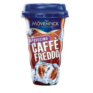 MOE.CAFFE FREDDO CAPPU.   200G